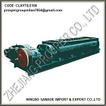 Double Axle Mixing Machine