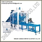 Full Automatic Concrete Block Making Machine