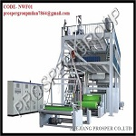 Non Woven Fabric Making Plant 1600Mm  2400Mm 3200Mm S, Ss, Sms Are Avaible