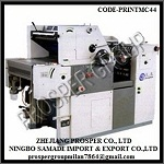 Model  PPR 56A Printing Machinery