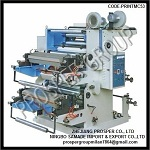 Two Color 1200Mm Flexographic Printing Machine