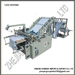 Woven Bag Auto Cutting Machine